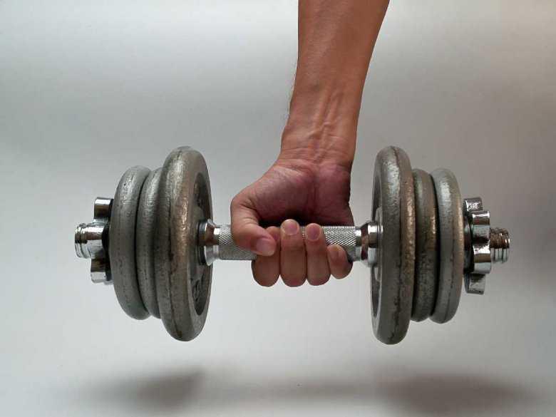 Ćwiczenia z ciężarami