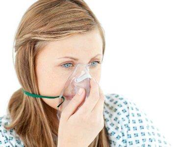 Inhalacja - nebulizacja