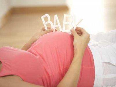 Ciąża u kobiet z dziecięcym porażeniem mózgowym