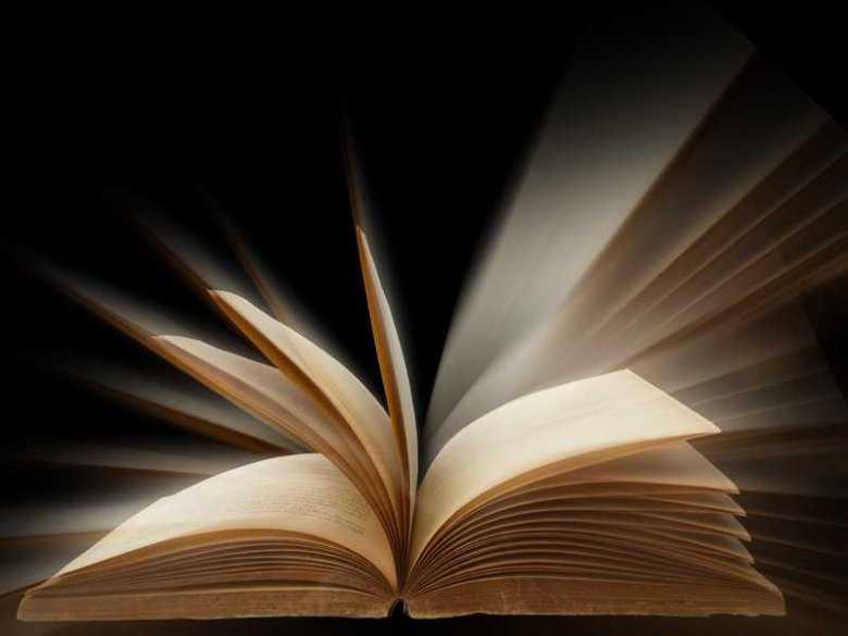 "Uwagi na marginesie książki Anne Harrington ""Wewnętrzna siła"" (""The cure within. A history of mind-body medicine."")"