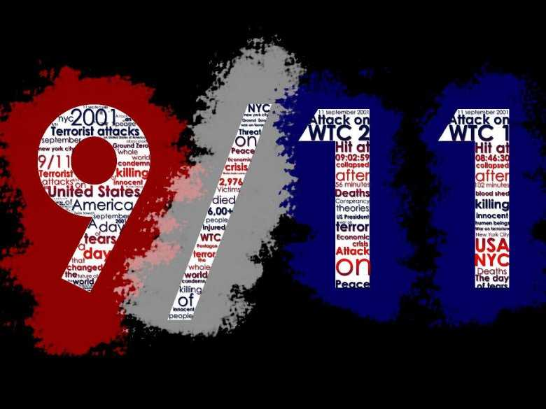 Nowy Jork: skutki 11 września